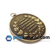 medalla compromiso